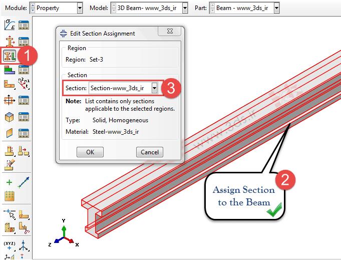 اختصاص دادن سطح مقطع در آباکوس