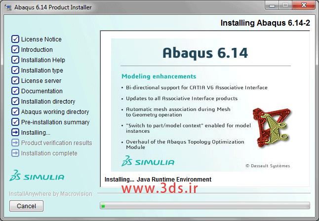 Abaqus-installation-guide-21