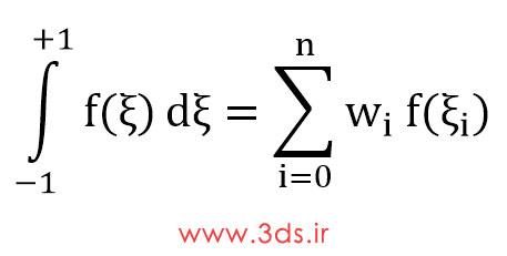 انتگرالگیری عددی