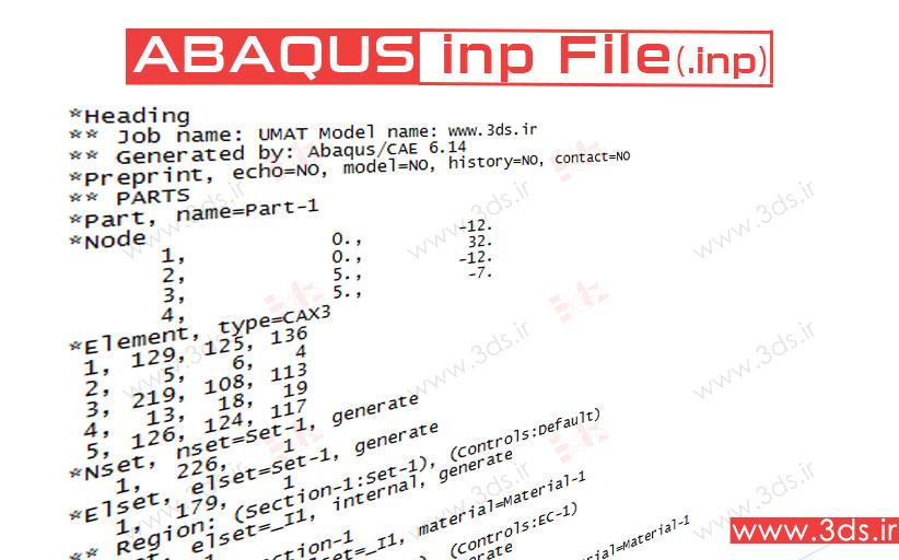 فایل inp در آباکوس