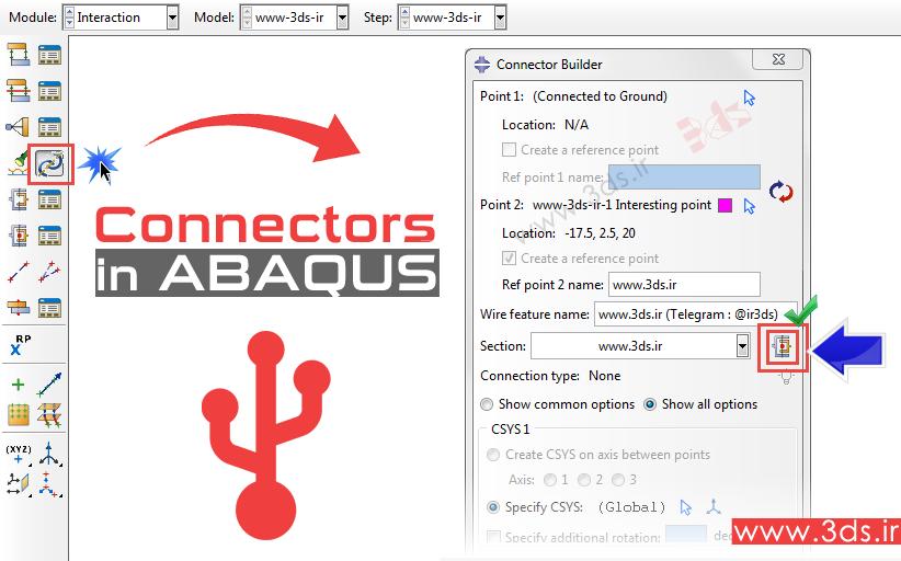 Connector در آباکوس