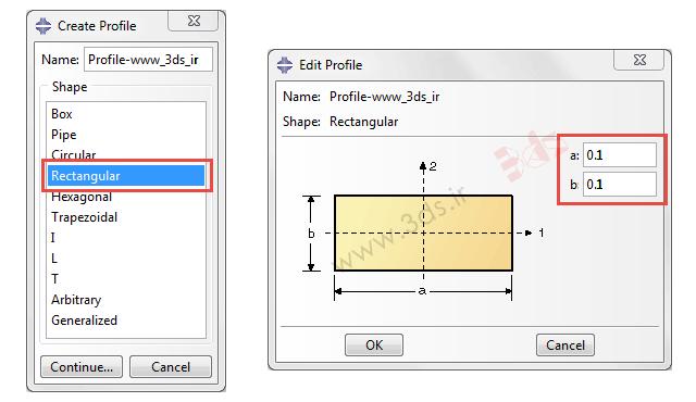 تعریف شکل مناسب برای سطح مقطع در آباکوس