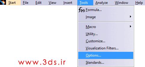 پلتفرم های مختلف catia v5