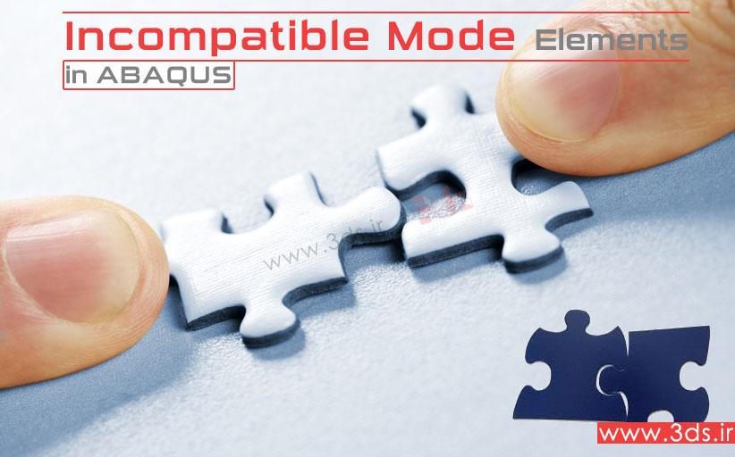 المانهای Incompatible Mode آباکوس
