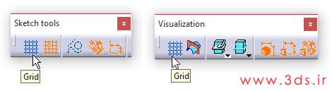 ابزار Grid جعبه ابزار Sketch tools کتیا