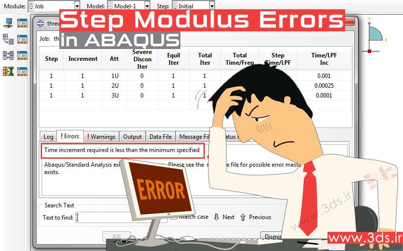 خطاهای حل در ماژول Step آباکوس