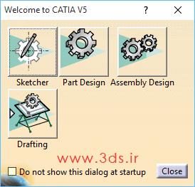 Welcome to CATIA V5 در نرم افزار کتیا