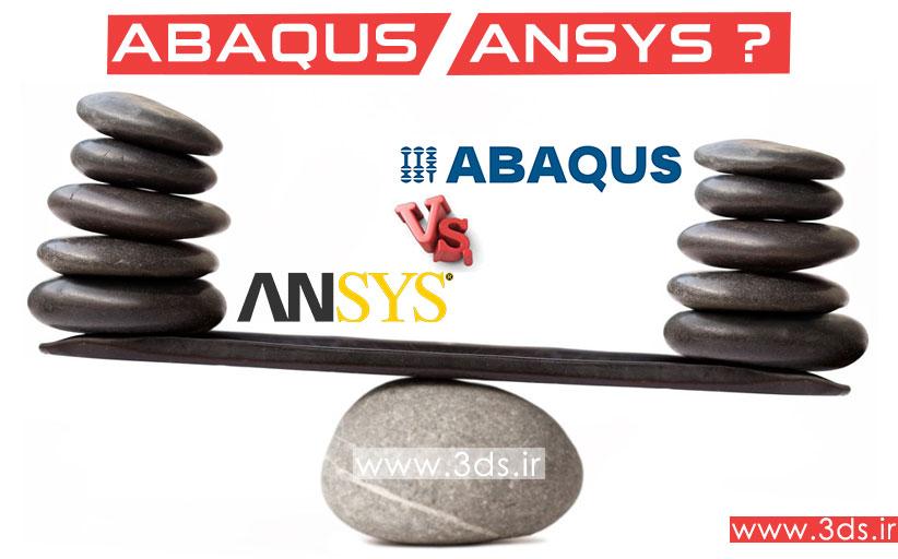 آباکوس یا انسیس