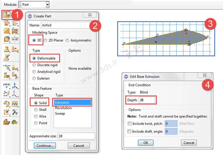 تحلیل ارتعاشی بال هواپیما