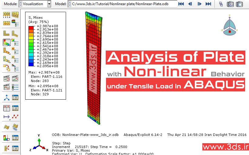 تحلیل ورق تحت کشش با رفتار غیرخطی در نرمافزار آباکوس