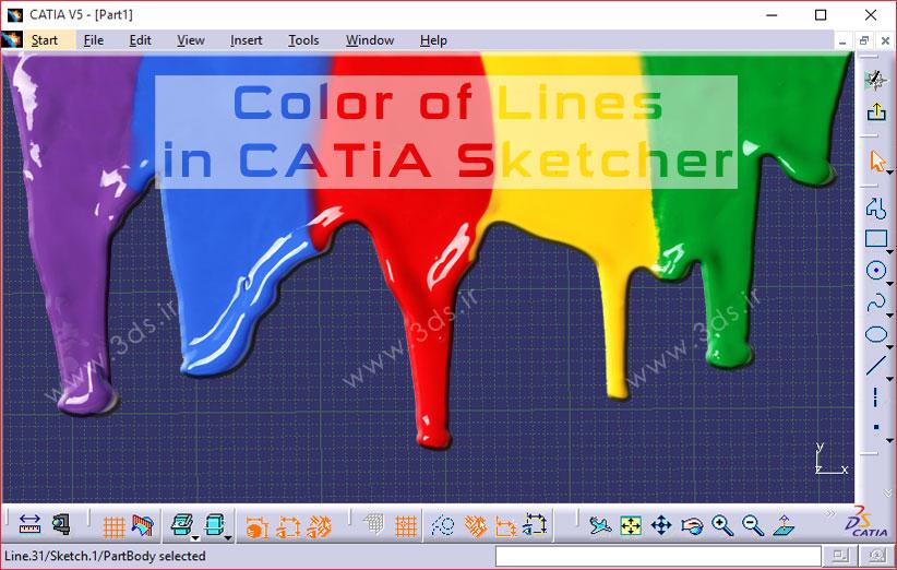 مفهوم رنگ ها در Sketcher کتیا