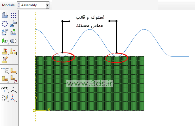 تحلیل فورجینگ در Abaqus