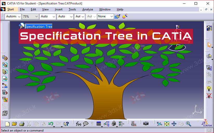 درخت مشخصات در نرم افزار کتیا