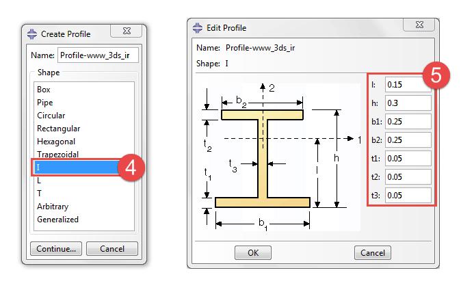 وارد کردن ابعاد هندسی تیر T شکل در آباکوس