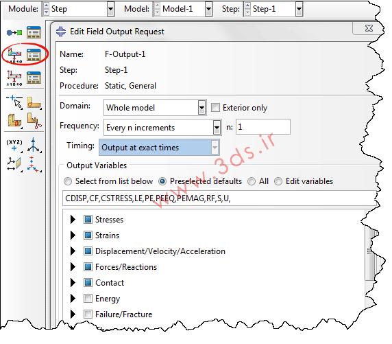 کاربرد Field Output در آباکوس
