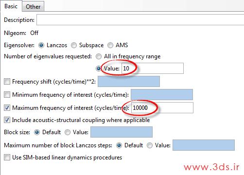 تنظیمات حلگر frequency در آباکوس جهت انجام تحلیل ارتعاشی