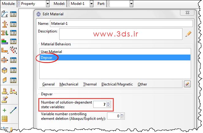 متغیرهای حالت وابسته به حل در abaqus
