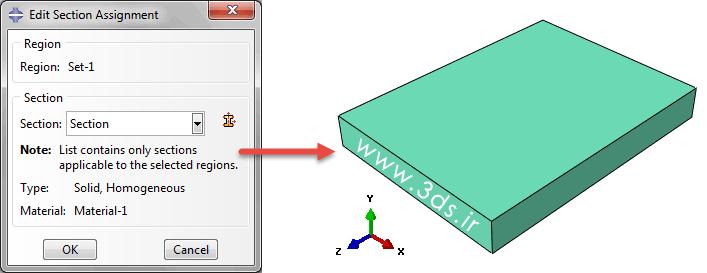 سطح مقطع در مدلسازی و تحلیل انتقال حرارت در فرآیند جوشکاری توسط abaqus