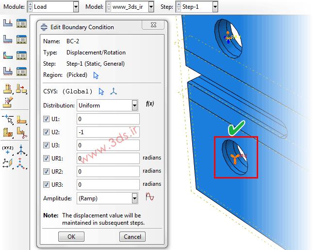 بارگذاری ورق کامپوزیتی در تحلیل XFEM