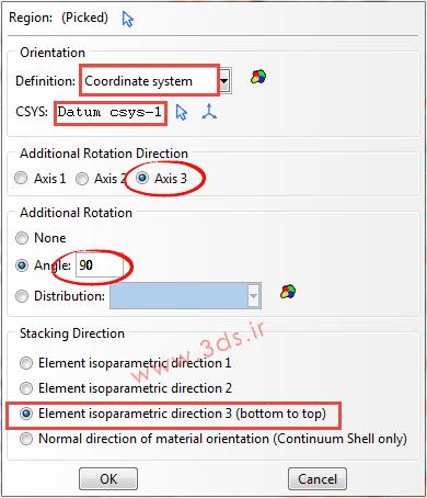 انتخاب سیستم مختصات در آباکوس