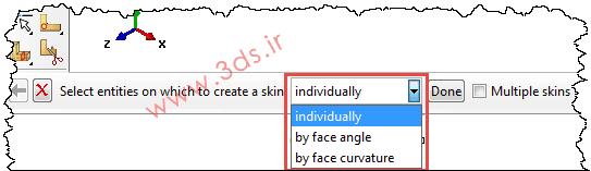 روش زاویه و لبههای مشخصه جهت انتخاب چند جسم در Abaqus