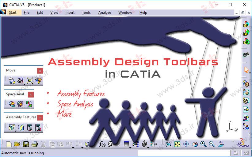 جعبهابزارهای Move ، Space Analysis و Assembly Features کتیا