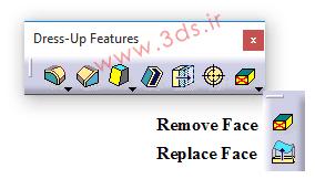 جعبه ابزار Dress-Up Features کتیا - دستورهای Remove Face، Replace Face
