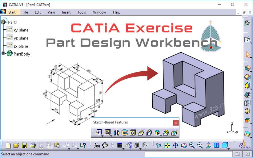 طراحی و مدلسازی سهبعدی در محیط Part Design نرمافزار CATIA