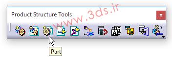 دستور Part در جعبهابزار Product Structure Tools کتیا
