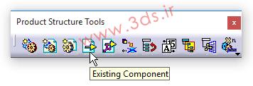 دستور Existing Component در جعبهابزار Product Structure Tools کتیا