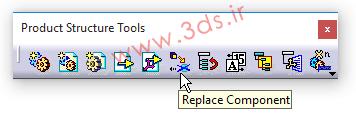 دستور Replace Component در جعبهابزار Product Structure Tools کتیا
