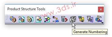 دستور Generate Numbering در جعبهابزار Product Structure Tools کتیا