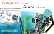 معرفی، آموزش و دانلود نرمافزار CATIA Composer ،SolidWorks Composer