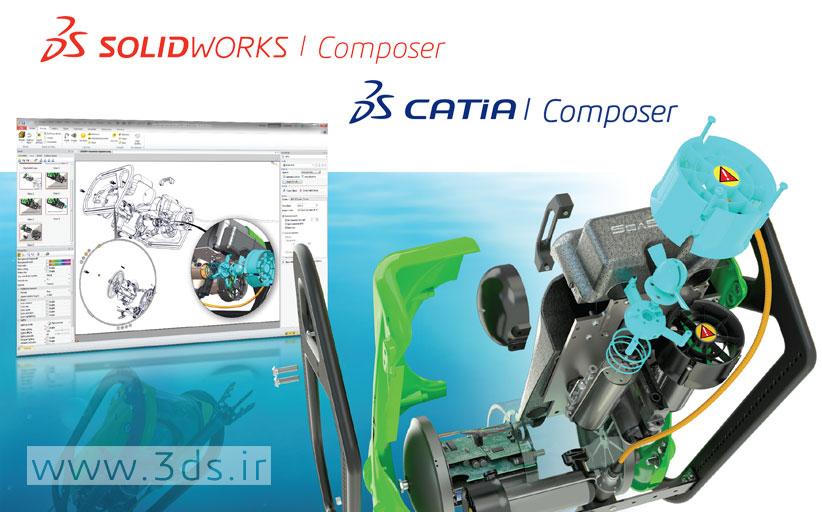 معرفی و آموزش نرمافزارهای CATIA Composer و SolidWorks Composer