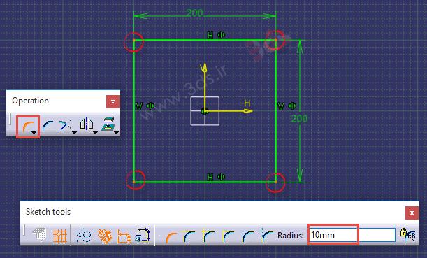 تمرین Sketcher نرمافزار کتیا، ابزار Corner