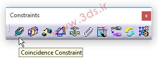 دستور Coincidence Constraint درجعبهابزار Constraints محیط Assembly Design کتیا