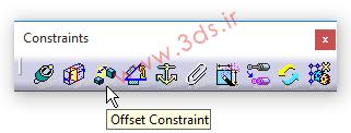 دستور Offset Constraint درجعبهابزار Constraints محیط Assembly Design کتیا