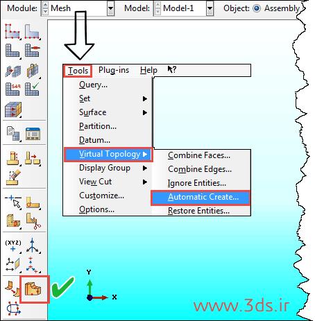 نحوه فعالسازی Virtual Topology در آباکوس