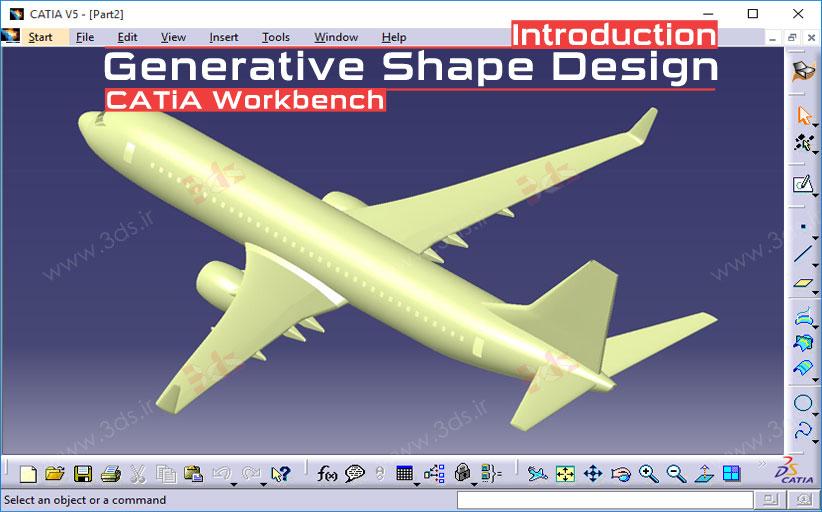 آموزش محیط Generative Shape Design کتیا