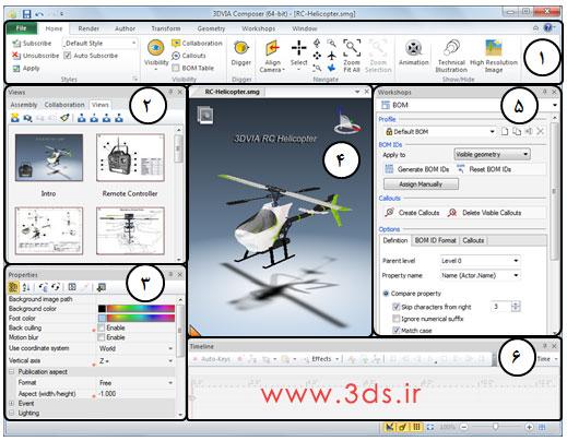 آشنایی با رابط گرافیکی نرمافزار 3DVIA Composer