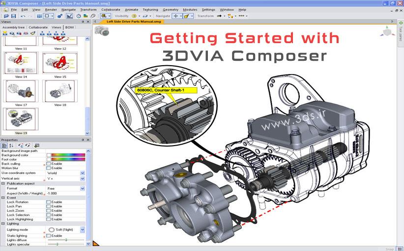 شروع کار با نرمافزار 3DVIA Composer