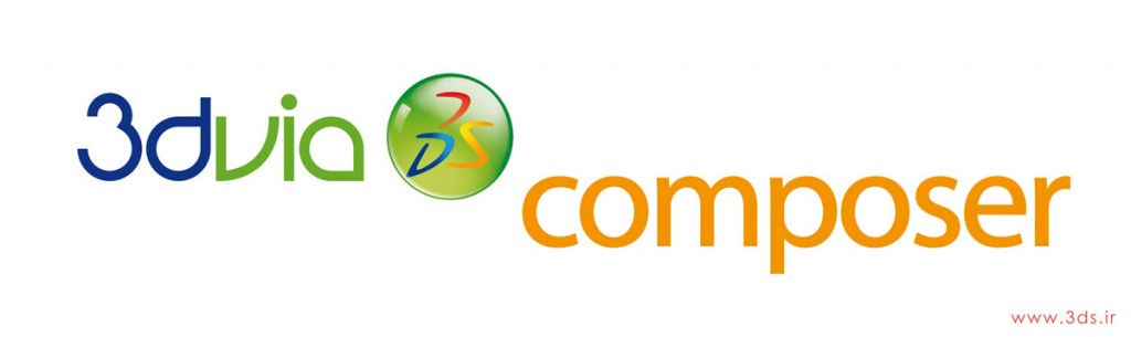 نرمافزار مستندسازی صنعتی 3DVIA Composer