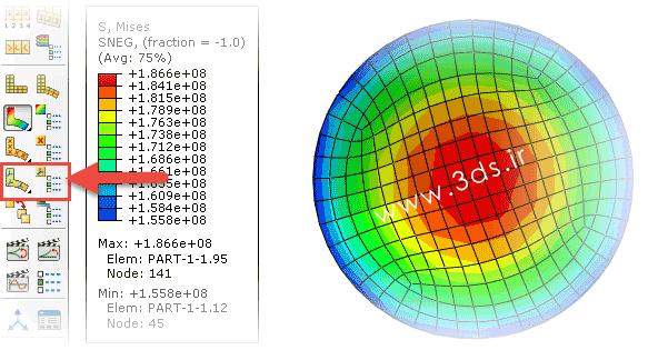 نمایش Material Orientation در ماژول Visualization