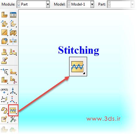 Stitching در آباکوس چیست و چه کاربردی دارد؟
