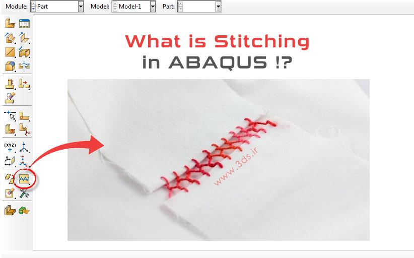 Stitching در آباکوس