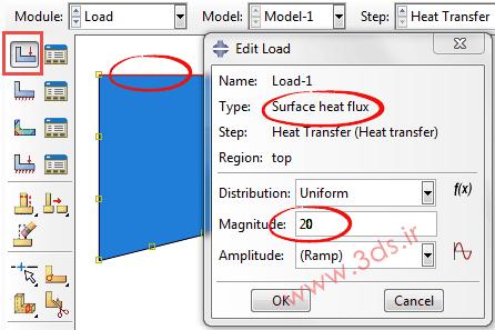 تعریف شرایط شارژ حرارتی سطحی در آباکوس