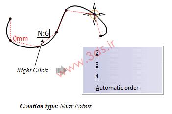 حالت Near Points جهت ترسیم منحنی سهبعدی 3D Curve در محیط FreeStyle کتیا