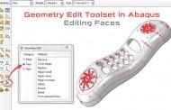 کاربرد جعبهابزار Geometry Edit نرمافزار آباکوس در اصلاح سطوح