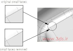 ابزار Repair Small آباکوس جهت اصلاح سطوح