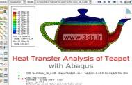 تحلیل انتقال حرارت قوری چای با آباکوس